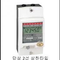 LS 전자식 전력량계