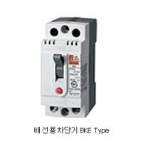 [분전반용] BKE Type