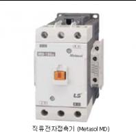 특수형 전자접촉기 Metasol MD 외