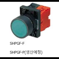 SHPGF-F,P
