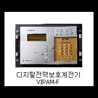 ViPAM-F