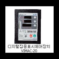 ViMAC-20