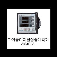 ViMAC-V